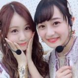 『みなみちゃんと葉月の2ショットが到着です!! いいね!【乃木坂46】』の画像