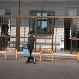 『2015年 5月 9~10日 津軽海峡コンテスト:弘前市・三和』の画像