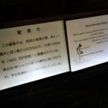 『松本城へ****』の画像