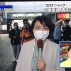 東京の人って自分はコロナに罹らないと思ってる人が多いのかな
