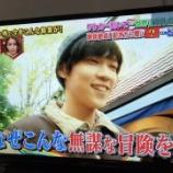 『【乃木坂46】似てるなw 西野七瀬の兄、突然テレビに登場キタ━━━━(゚∀゚)━━━━!!!』の画像