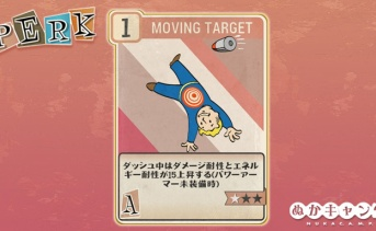 Fallout 76:Moving Target(Agility)