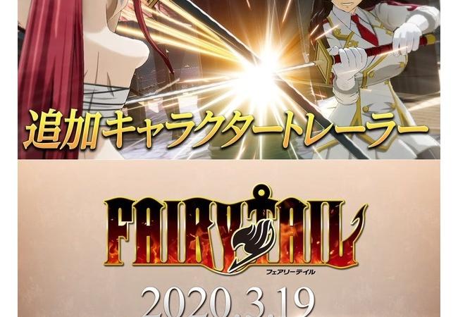 ガスト最新作『フェアリーテイル』2020年3月19日発売日決定!価格は8580円