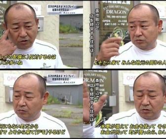 在日米海兵隊「辺野古住民と海兵隊の関係は良好です。ゲート前で騒いでる活動家は住民ではない」→左翼ら大激怒「海兵隊はネトウヨ」「帰れやクズが」