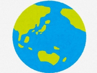 アメリカの大学が世界人口は約50年後に縮小との予測を発表!日本の人口は○千万人まで減る見通し・・・