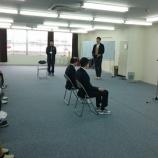 『【福岡】祝・成人の会』の画像