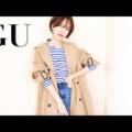 【動画】GUで買い物する時のポイントや合わせるコーディネート!