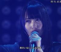 【欅坂46】キミガイナイでの菅井チャプテンの涙何回見ても美しい…abema初ワンマンライブ完全版
