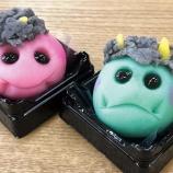 『節分の和菓子』の画像