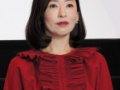 【画像】松雪泰子がすっかり40代の熟女に変貌!