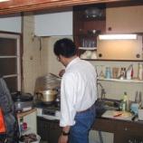 『1999年 2月17日 役員会 99年度通常総会について:弘前市・樹木』の画像