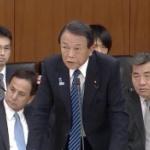 【国会】立憲民主党「訪日韓国人減少で損害ガー!支援ガー!」に麻生大臣がド正論で論破