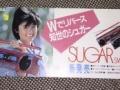 【画像】昔はこんなラジカセが5万円近くしたらしいwwwwwwww