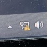 『インターネットが繋がらない』の画像