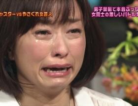 元NHK住吉美紀アナ、さんまと初対面で号泣wwwww