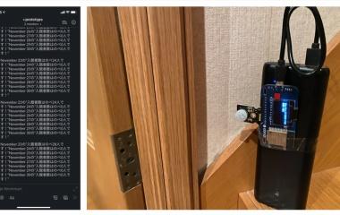 『IoT,AIが子どものの遊び・学びになるためにー来館カウントをSlackに投げられるようにしてみました。』の画像