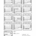 桜井ダイカスト工業|小ロット・試作・精密加工