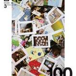 『「日和」 100号突破/長野』の画像
