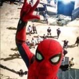 『スパイディ〜〜〜映画『スパイダーマン:ホームカミング』撮影現場画像!』の画像