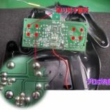 『ラジコンプロポの左右のレバーを付け替え』の画像