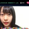 【悲報】NMB三宅ゆりあちゃんブチギレ「新しいプロフィール写真がおかめ納豆なんだが!!」