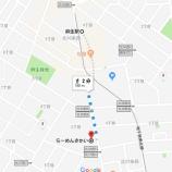 『【札幌ランチ ラーメン食べ歩きvol.20】提供まで5分。札幌市北区「らーめん さかい」』の画像