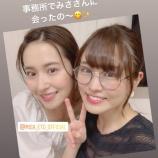 『伊藤かりんと衛藤美彩、事務所の『乃木坂46LLC』から2ショット写真を公開!!!』の画像