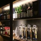 『美味しい日本酒と和食が楽しめる『香港おすすめレストラン』!』の画像