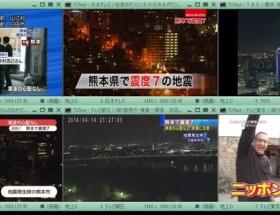 熊本で震度7 テレビ東京は何を放送してるんだ!?