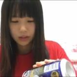 『【STU48】瀧野由美子、SR中にお酒を飲んでいることが発覚!『ジュース』と言うも酒缶が一瞬映ってしまう・・・』の画像