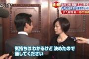 【一寸待】民主離党者100人超え!