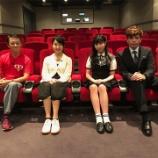 『[朗報] 9月10日 広島ホームテレビ「鯉のはなシアター」 に、山本杏奈が出演します!!【=LOVE(イコールラブ)、イコラブ】』の画像