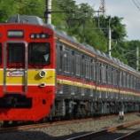 『東急8500系の12連復帰、まずは8610Fから開始か?』の画像