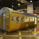 『台湾一周 15時間の旅』の画像