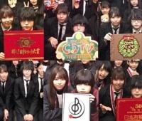【欅坂46】集合写真、なにげにてちの隣にゆいぽんがいつもいる!?