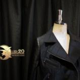 『店頭新作 ライダースジャケットを製作中。』の画像