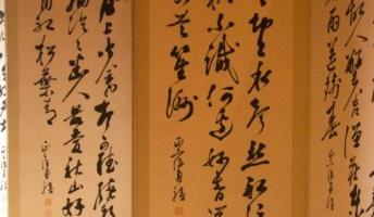 歴史上の人物の辞世の句・最期の言葉を紹介していく