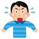 【医療崩壊】東京、病院での「通常診療」制限で無事終了…