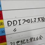 HARASHIMAの「へろへろ日記」