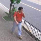 『【京アニ放火事件】青葉真司容疑者が車椅子に乗り時折涙を流す』の画像