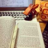 『「#ベッシーヘッド作品を翻訳出版したい 」』の画像