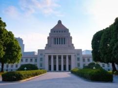 【緊急速報】 国 会 停 止