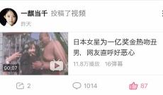 【元乃木坂46】やまとまとこと大和里菜さん、中国でバズってしまう・・・