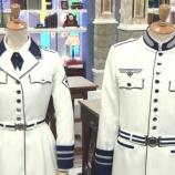 『【乃木坂46】『しくじり学園姉妹校、中田歴史塾の制服は乃木坂46や欅坂46の衣装を作っているデザイナーさんにオーダーして作ってもらいました。』』の画像