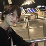 『【乃木坂46】若月佑美、橋本環奈とプライベートでディズニーランドに行った模様!!!』の画像