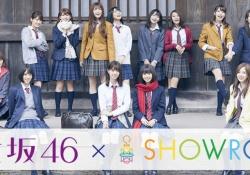 【乃木坂46】SHOWROOM個人放送でのタワー本数一覧!1位はあのメンバー!!!