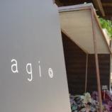 『nagi ◎』の画像