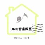 《UNO音楽教室》