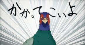 【ふらいんぐうぃっち】第3話 感想 飛行要素・雉!魔女要素・姉!