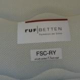『ドイツ・RUF社のソフトタイプマットレス・FSC-RY・SD』の画像